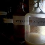 Křenovice a jiné likéry