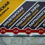 Rudá trasa metra