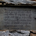 Deska s nápisem