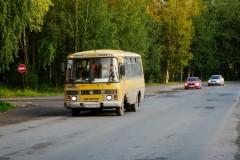 Bělomorsk