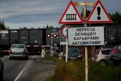 Přejezd v Bělomorsku