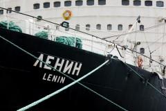 Atomový ledoborec Lenin